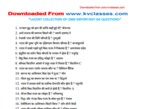 1000 Most Important G.K. from Lucent PDF download