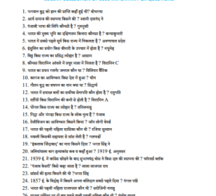 1000 Most Important G K  from Lucent PDF download - KVClasses