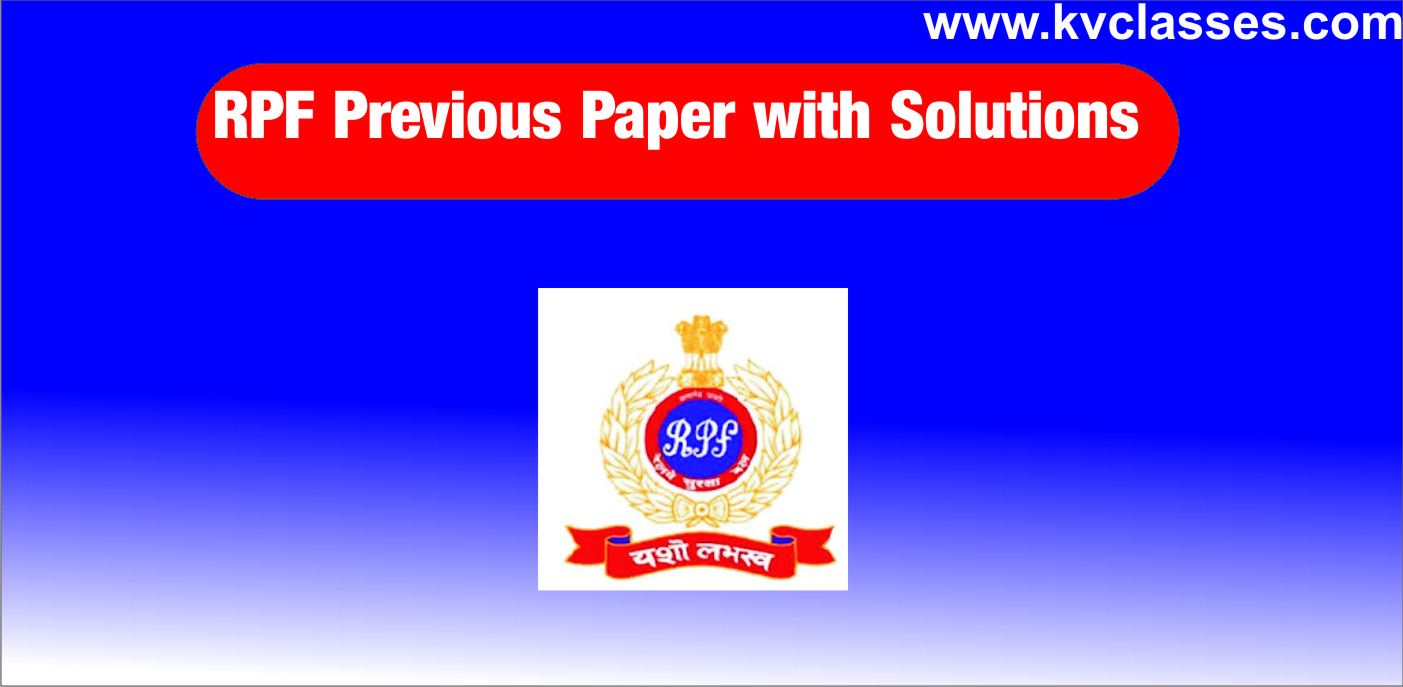 RPF Previous Paper with Solutions