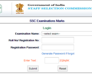 SSC MTS 2016 Final Result Marks Released: Check Now
