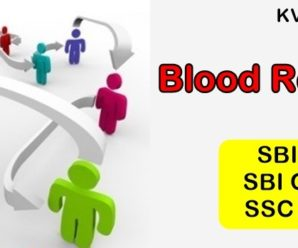 Blood Relation Questions for SBI PO, SBI Clerk and SSC CGL 2018