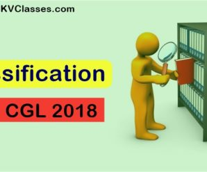 Top 25 Questions of Classification for SSC CGL and Railway Exam 2018