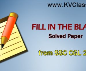 Fill in the Blanks Solved Paper From SSC CGL 2017 Exams