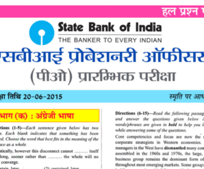 SBI PO Prelims Question Paper 2015 PDF Download