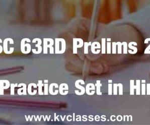 10+ BPSC PRACTICE SET PDF IN HINDI
