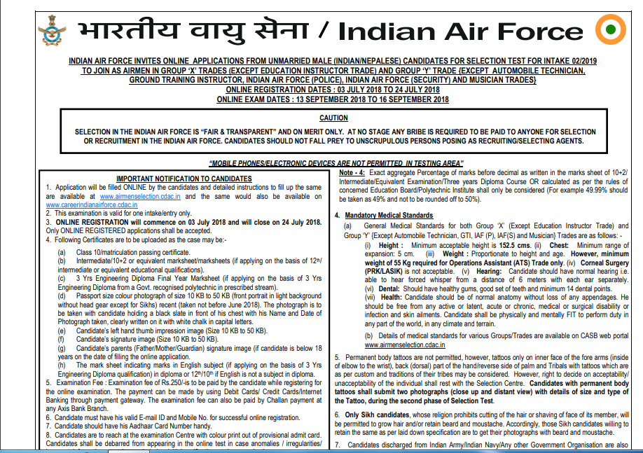 Indian Air Force Group X &Y Recruitment: Online Form 2018