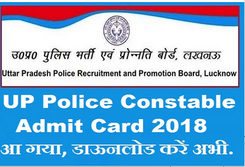 UP Police Constable Admit Card 2018 Download Here