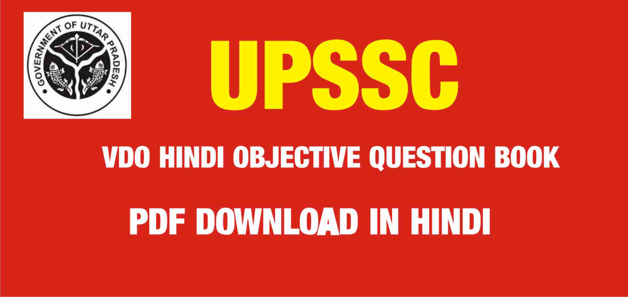 (Samiksha Adhikari) VDO HINDI OBJECTIVE QUESTION BOOK PDF DOWNLOAD