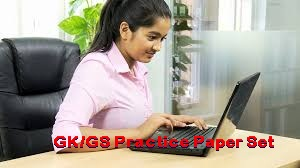 Important GK/GS Practice Paper Set For SSC CGL,RAILWAY Exams 2018