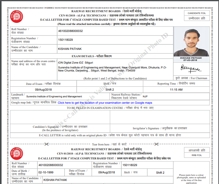 RRB ALP & Technicians: 1St Stage CBT Admit Card Link Activated(Official)