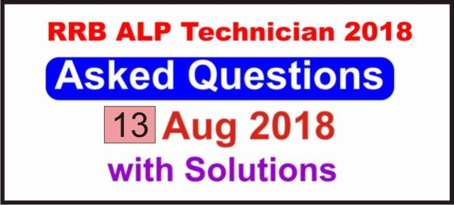 RRB ALP Technician Asked Questions 1st Shift (13 Aug 2018)