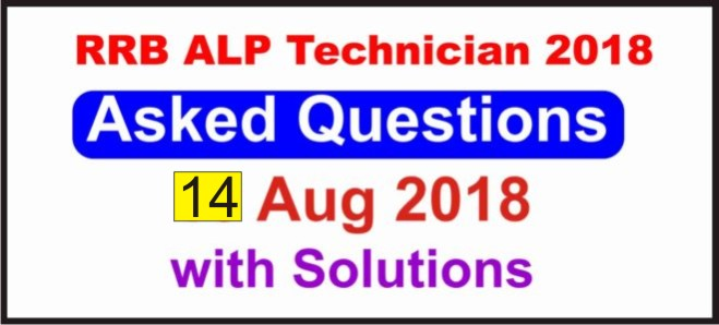 RRB ALP Technician Asked Questions 1st Shift 14th Aug 2018