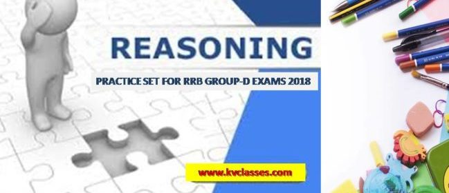 REASONING PRACTICE SET-II IN HINDI FOR RRB GROUP D EXAM 2018