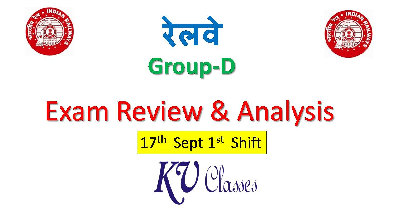 Railway Group-D Exam Analysis, Review & Questions Asked (17 Sept 2018 All Shift)