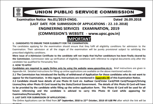 UPSC Engineering Services 2019 Online Form