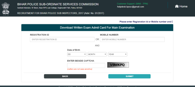 Bihar Police SI Physical Admit Card out Download Here