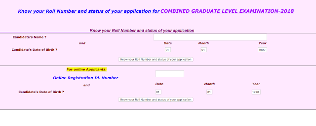 SSC CGL 2018 Application Status for SR