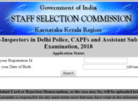 SSC KKR Check Application Status of CPO Examination 2018