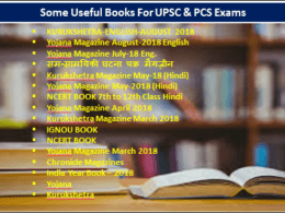 Some Useful Books For UPSC & PCS Exams