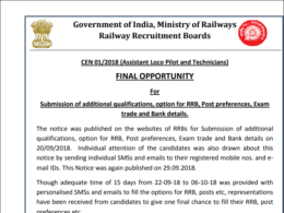 Final Notice for uploading Add Qualifications, Options for RRBs