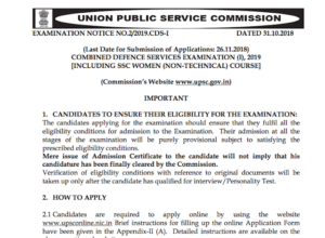 UPSC CDS-I 2019 Exam Notification Out PDF Download Here