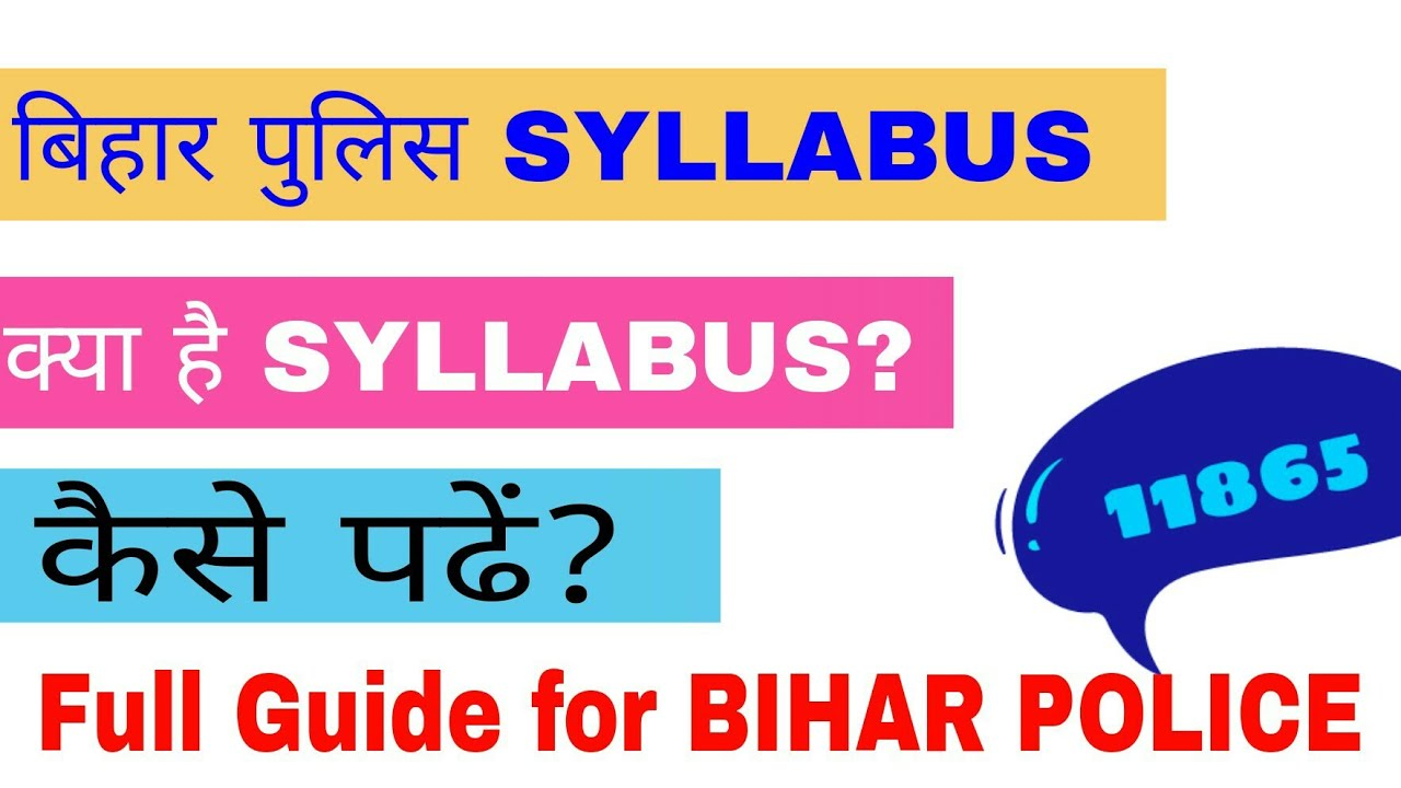 Bihar Police Constable Syllabus 2018 CSBC Fireman Exam Pattern