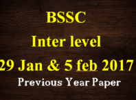 Bihar BSSC Inter Level Exam Question Paper Download