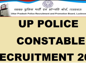 UP  Police 2018 Notification Released :Apply Online