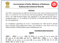 RRB Kolkata Notice Regarding Postponement of RRB ALP CBT-2 of CEN-01/2018