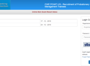 IBPS PO Mains Result out :Check Now