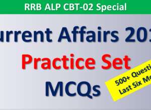 500+ Current Affairs 2018 Practice Set For RRB ALP CBT -02 Exams