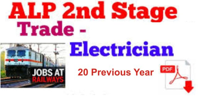 Electrical TRADE 20 previous year paper for ALP CBT-2 PDF
