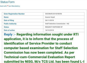 : RTI Reply:TCS has been awarded the Tender of SSC Service Provider for CBE
