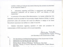 DoPT OM regarding Reservation for EWSs in Civil Posts in PDF Download
