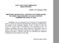 SSC Important Instruction for Selection Post Examination