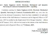 SSC JEE 2019 Notification