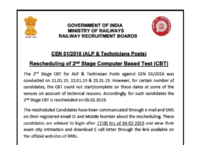 RRB ALP/Technicians CBT-2 Admit card