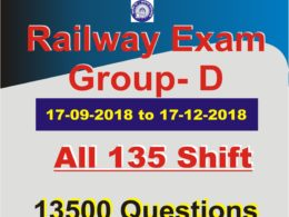 RRB Group D Question Paper 2018 PDF Download With Official Answer Key (147 Sets)