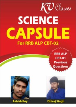 SCIENCE CAPSULE FOR RRB ALP CBT-02 PDF Download