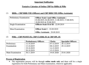 IBPS Tentative Calendar 2019 PDF Download