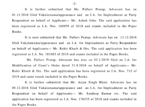 SSC CGL 2017 Supreme Court Case Office Report for hearing on 17.01.2019