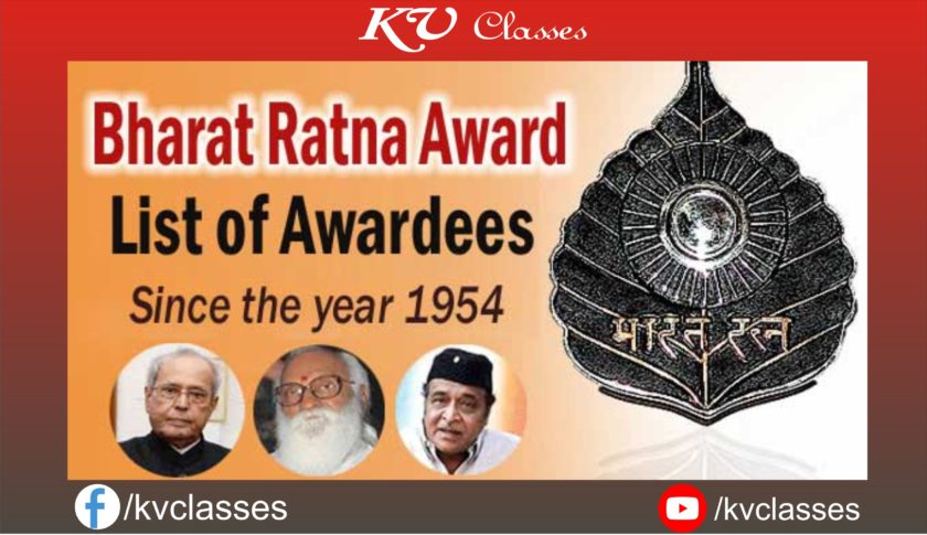 Complete List of Bharat Ratna Award Winners / Awardees 1954 - 2019 (Updated)