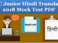 SSC JHT 2018 Mock Test Pdf