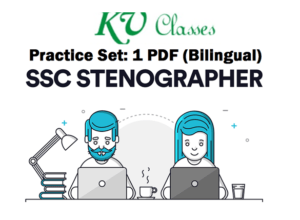 SSC Stenographer Practice Test
