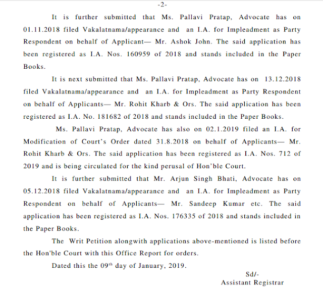 SSC CGL 2017 Supreme Court Case Office Report (09.01.2019)