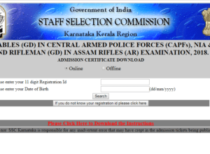 SSC GD Constable Admit Card 2019