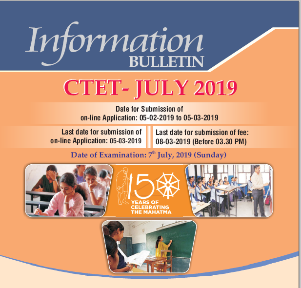 CTET 2019 Notification