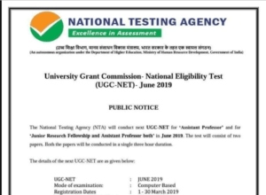 NTA UGC NET 2019 Notification