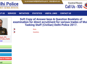 Download Delhi Police MTS 2017 Question Papers with keys (18 Sets)