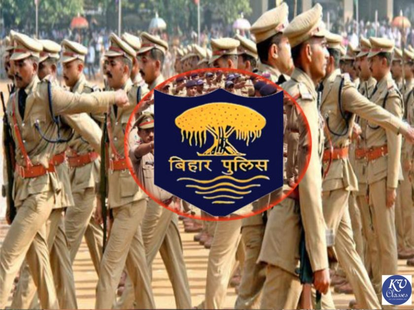 High Court Case Decision on sub Inspector Appointment 1717 Post